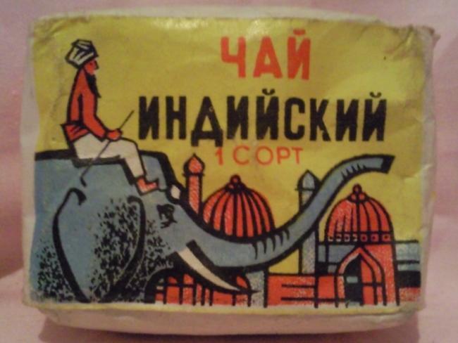 pachka-chaj-so-slonom.jpg