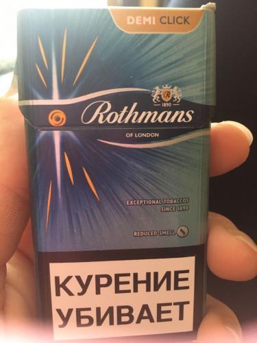 Rotmans-knopka-1.jpeg