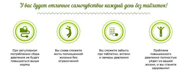monastyrskiy-samochuvstvie.png