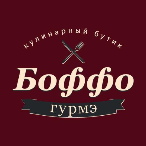 Boffo_Gourmet_LOGO_Avatar.png