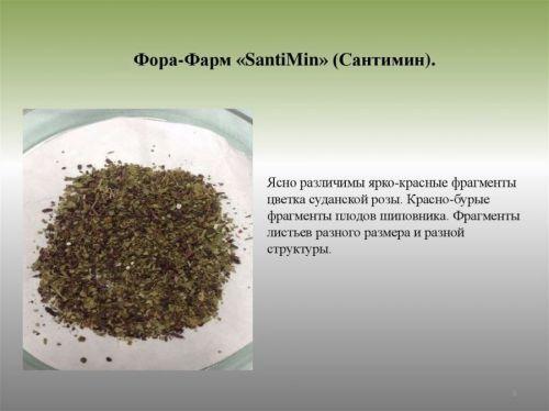 santimin-pohotz-3-500x374.jpg
