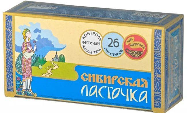 upakovka-chaya-sibirskaya-lastochka-e1562749005428.jpg