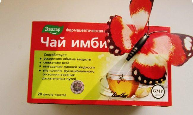 imbirnyj-chaj-1-e1563476552579.jpg