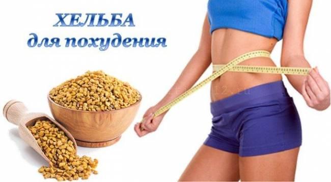 watermarked-chelba_dlya_pochudeniya.jpg