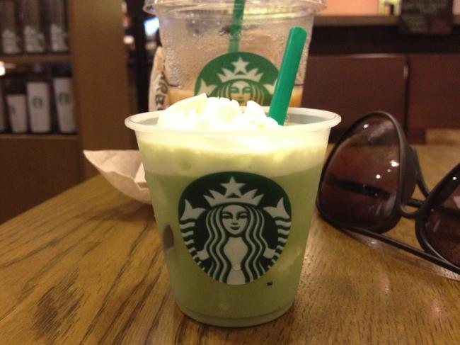 Starbucks-Coffee-Green-Tea-Latte-with-Jello.jpg