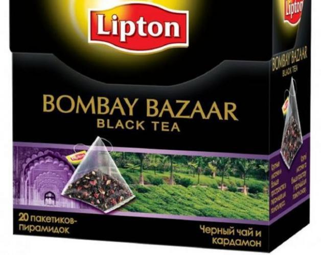 BombayBazaar.jpg