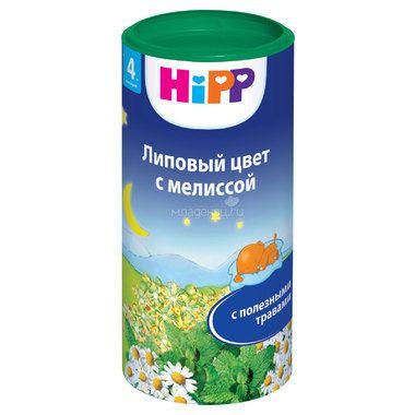 ch-hipp-2-380x380.jpg