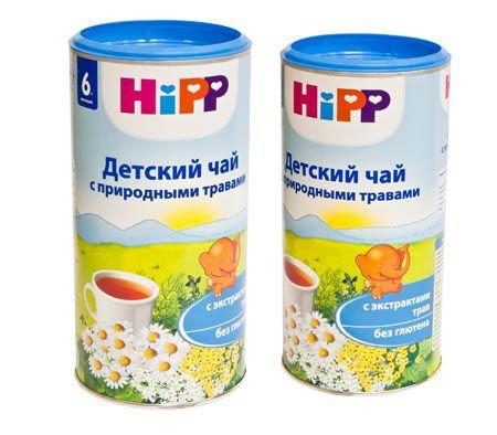 ch-hipp-3-450x394.jpg