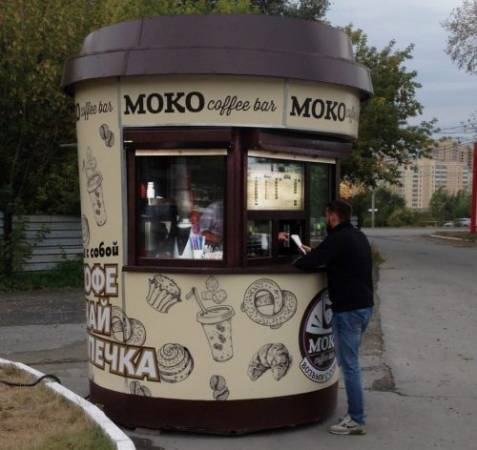 kofeynoye-pokhmelye-10-500x472.jpg