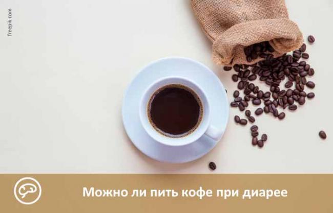 kofe-di-01.jpg