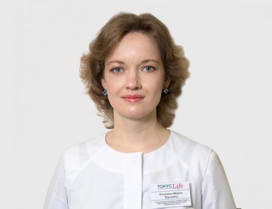kosyakina_mariya_yurevna-536x412.jpg