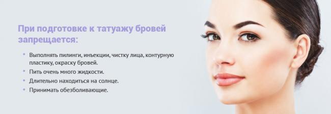 permanent_20.jpg