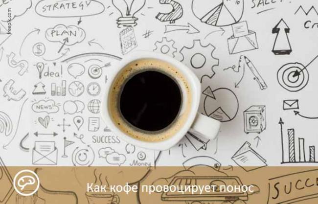 kofe-di-02.jpg