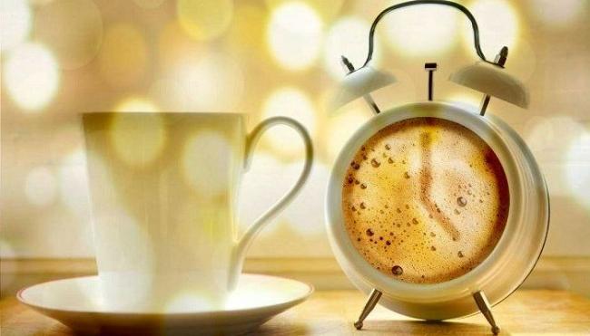 kofe-bodrit.jpg