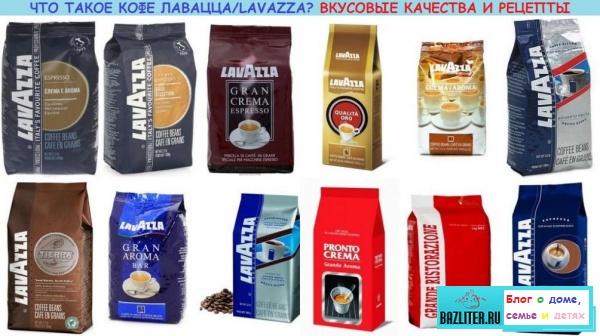 1552408728_bazliter.ru_jardin_coffee_0150.jpg