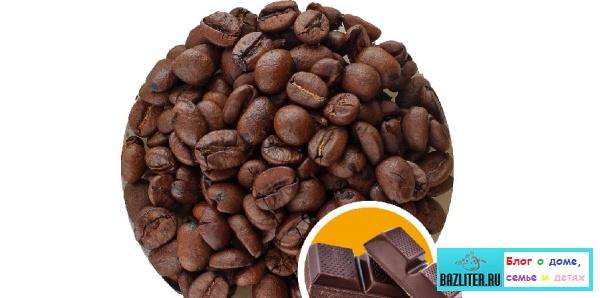 1553257332_bazliter.ru_jockey_coffee_0122.jpg