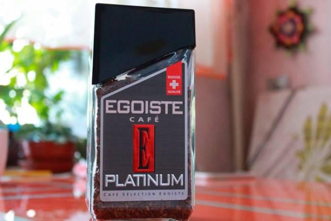 egoiste-2.jpg