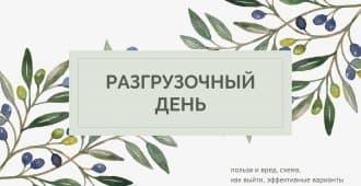 fc0d3fdb9c660731fa9e44d4952193.jpg
