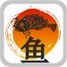культура китая - иероглифы