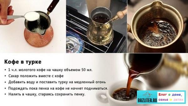 1543940191_bazliter.ru_americano_recepty_0141.jpg