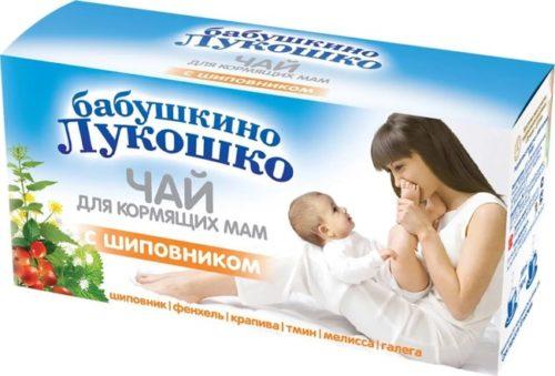 chaj-babushkino-lukoshko-dlya-mam-e1562687183132.jpg