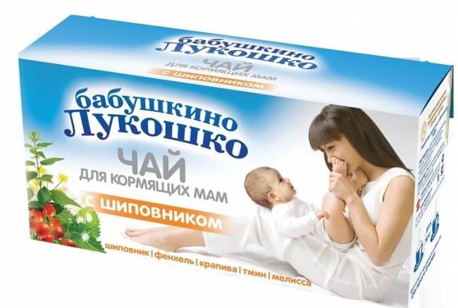 CHaj-dlya-laktatsii-kormyashhim-mamam-2.jpg