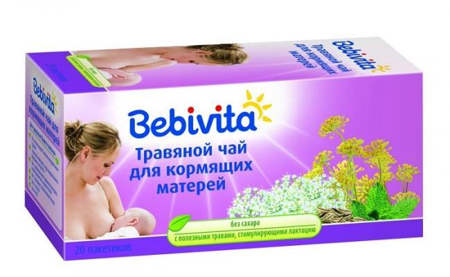 CHaj-dlya-laktatsii-kormyashhim-mamam-3.jpg