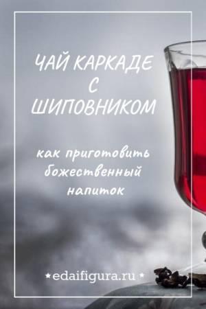chai-karkade-e1524573298232.jpg